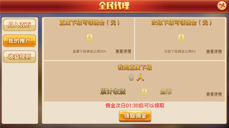 1603851767-bf56efffc928508
